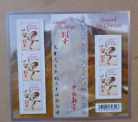 2016 FRANCE YEAR OF THE MONKEY STAMP ISSUE 5 STAMP MINI SHEET MINT