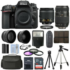 Nikon D7500 DSLR Camera + 4 Lens Kit 18-55mm VR + 70-300mm + 16GB Top Value Kit