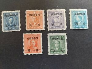 CHINA  - Formosa -  unused stamps issued (1945/1949)
