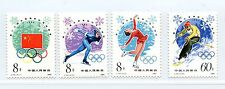 PRC J-54 13th Winter Olympic Games mint never hinged