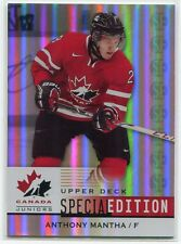 2014-15 Upper Deck Team Canada Special Edition Gold 5 Anthony Mantha Rookie