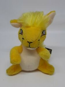 McDonalds Happy Meal Toy Neopets  Kyrii Yellow 2005