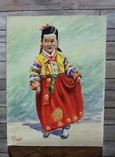 """Vintage Asian Watercolor Painting Young Girl Korean/Chinese? 12""""x16"""" A. Campbell"""