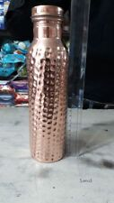 Copper Water Bottle Good For Health 750 ML Energized By Chanting Surya Mantras