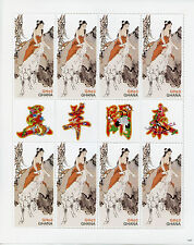 Ghana 2015 MNH Year of Sheep Ram Goat 8v MS Lunar Chinese New Year Zodiac Stamps