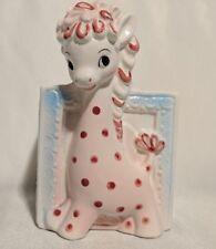 Relpo Giraffe Pink  Nursery Baby Planter Vtg 1960s Anthropomorphic Big Eyes