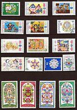 38T1  BULGARIE 17 timbres oblitérés: Sujets naifs et modernes