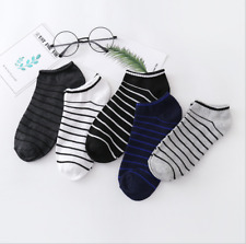 Knitted men and women random 1 pair of boat socks casual short socks