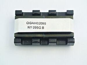 QGAH02095 INVERTER TRANSFORMER ''UK COMPANY SINCE1983 NIKKO''