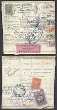 STORIA POSTALE REGNO 1937 Pacchi Postali 5L da Milano a Zagabria (E7)