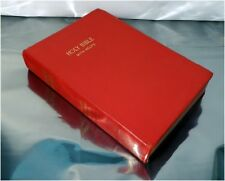 Vintage 1950's Holy Bible with Helps, Red Cover, Illustrated with Maps
