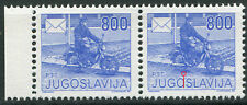 200.Yugoslavia 1989 definitive ERROR in printing 2. stamp MNH mi2360