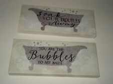 """Canvas Art - Set of two  5"""" by 11"""" Bath pieces for Bathroom"""