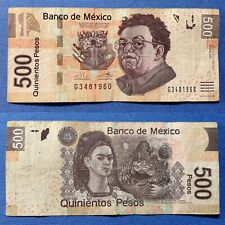 🎊Birthday 1960 Fancy Serial Number $500 Mexican Pesos Mexico 2013