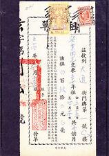 MACAO / MACAU DOCUMENT 20 A POSTAL TAX (1961) & 10 Avos FISCAL STAMP        Nice