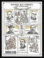 Bloc Feuillet 2010 N°F4447 Timbres - Bourse aux Timbres 150ème Anniversaire