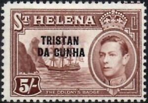 Tristan Da Cunha 1952 KGVI  5/- Chocolate   SG.11 Mint (Hinged)    Cat:£38