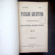 1901 RUSSKOE BOGATSTVO #10 Русское Богатство RUSSIAN Literary Scientific Journal