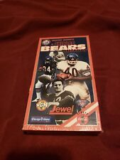 Chicago Bears History Greatest Moments VHS NEW SEALED NFL RARE PAYTON DENT