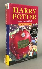 1st Irish Edn JK Rowling Harry Potter agus an Órchloch Philosopher's Stone  2004
