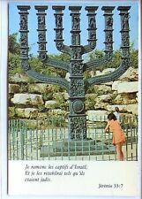 CP Israël - Chandelier à sept branches, symbole d'Israël