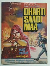 OLD BOLLYWOOD MOVIE PRESS BOOK- DHARTI SAADI MAA / PUNJABI MOVIE