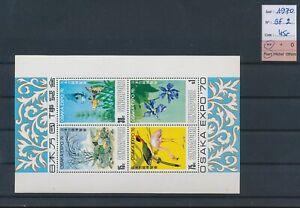 LN75961 Singapore 1970 Osaka expo fauna flora good sheet MNH cv 45 EUR
