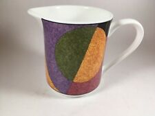 Sango Millenium 7002 Creamer multicolor fine china Tableware