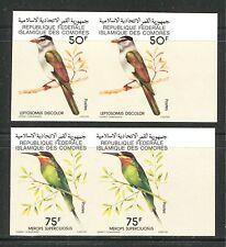 BIRDS ON COMORO ISLANDS 1979 Scott 427-428 PAIRS IMPERFORATE, MNH