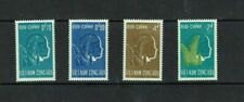 Viet Nam (South): 1961 Child Welfare, Mint set