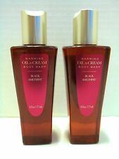 Bath Body Works BLACK AMETHYST Oil to Cream Body Wash, 6 oz/177 mL, NEW x 2