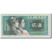 Billets, Chine, 2 Jiao, 1980, KM:882a, TB #120898