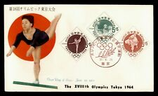 DR WHO 1964 JAPAN TOKYO OLYMPIC GAMES FDC C186234