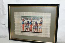 EGYPTIAN PAINTING - HAND PAINTED ON PAPYRUS & FRAMED