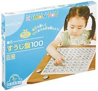 KUMON Kumon/'s Jigsaw Puzzle STEP 4 Katsu yaku Working car