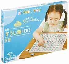 Kumon Kumon's magnet number board 100