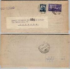 REPUBBLICA-5L(555)+35L RISORGIMENTO(EX E32)-Modulo espresso ROMA 12.10.1948