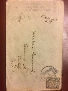 China coiling Dragon Stamps Cover 1911, Grind Lunar Year Words. Rare