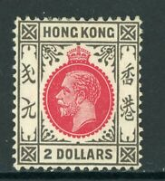 China 1912 Hong Kong $2.00 KGV Chalky Paper Wmk MCCA Scott #121 Mint Z517