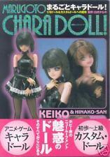 Marugoto Chara Doll Art Book Keiko and Hinako