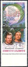 Russia 1981 Soyuz-Salyut SPAZIO ASTRONAUTI complessi// PEOPLE 2 V S-T PR (n11835)