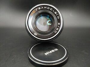 Lens Helios 81H MC 50mm f/2 NikonF Ai mount portrait lens,Soviet lens,USSR lens