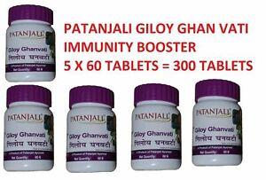 Giloy Ghanvati Patanjali Divya Baba Ramdev Indian Ayurveda 5 x 60 = 300 Tablets