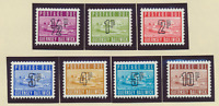 Guernsey (Great Britain Regional) Stamps Scott #J8 To J14, Mint Hinged