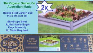 2x ORGANIC GARDEN CO. Galvanised Raised Garden Bed Planter 115 x 115cm AU Made