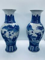 Antique Pair of Qing Dynasty Blue & White China Porcelain Vases