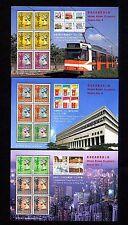 Hongkong Block 49/51 ** Briefmarkenausstellung HONG KONG 1997