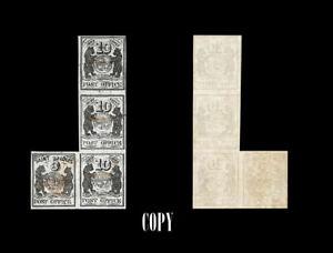 USA 1845 St.Louis Mo., 5c&10c  Black on Grey Lilac,Se -Tenat, COPY