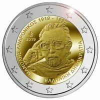 2 Euros Commémorative Grèce 2019 Manolis Andronicos UNC