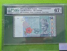 2007 Malaysia 50 Ringgit Merdeka 1st Prefix - Superb Gem Uncirculated PMG67 EPQ